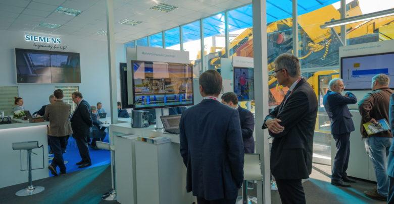 Digitalisierung bei Siemens:
